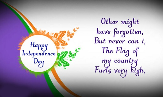 71th Independece Day Quotes Images Wallpaper Greetings Card 2017